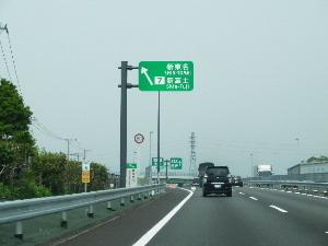 2012_05080005.JPG