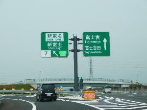 2012_05080006.JPG